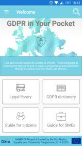 GDPR приложение за малкия и среден бизнес