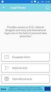 GDPR приложение за бизнеса от SMEDATA