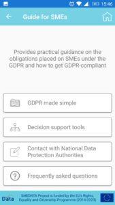 Екран от GDPR приложението